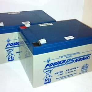 CTM Homecare HS-120 Batteries 12V 12AH