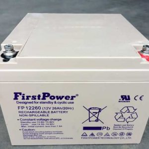 12v 26 Ah-2 x VAT Free-Firstpower Mobility Scooter Batteries