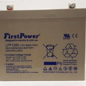 12v 85 Ah Batteries-VAT FREE-FirstPower Mobility Batteries